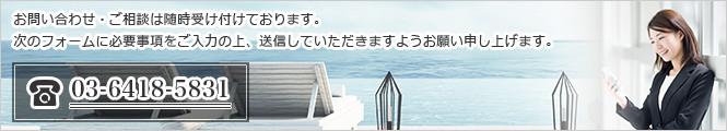 海外・国内リゾート不動産 取扱サイト